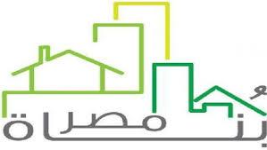 ملتقى بناة مصر يبحث فرص مشاركة شركات المقاولات المصرية في إعادة