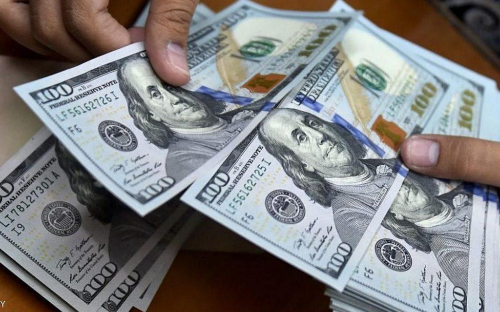 أسعار الدولار اليوم السبت 7 نوفمبر